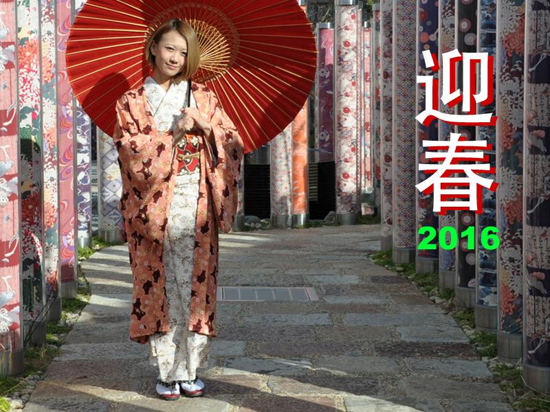 http://blog-umesakura.net/img/2016newyear.jpg