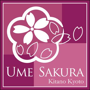 a-umesakura.jpg