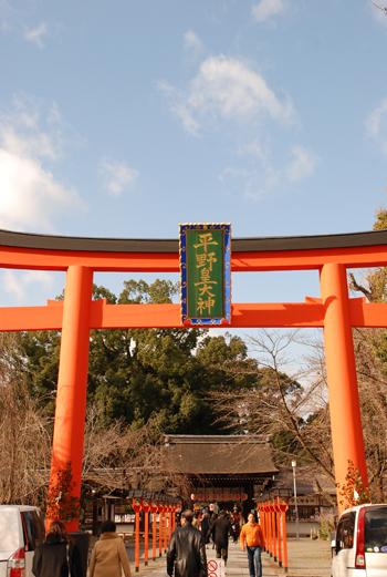 blog-平野正月a.jpg
