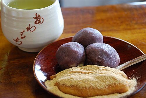 blog-awamochi1.jpg