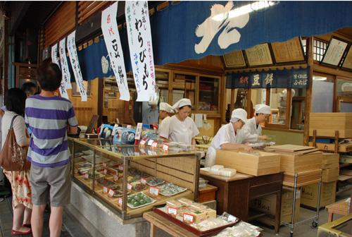 blog-futaba2.jpg