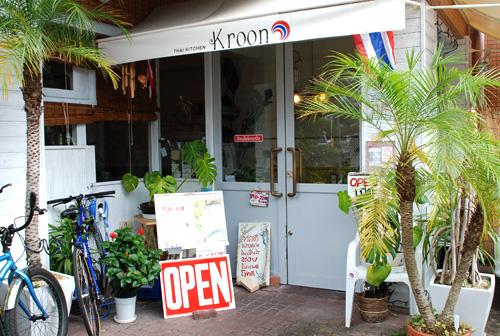 blog-kroon4.jpg
