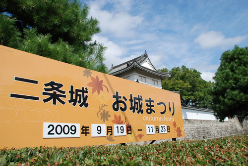 blog-oshiromatsuri1.jpg