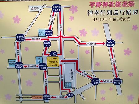 blog-oukasai-3.jpg
