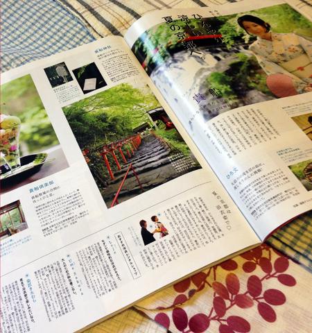 blognew-anan2.jpg