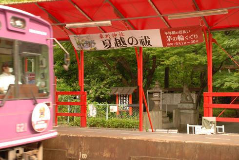 blognew-kurumazaki1.jpg