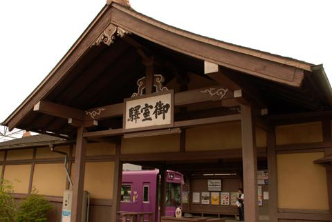 blognew-omuro2.jpg