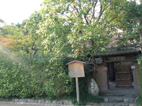 blognew-rakushisya1.jpg