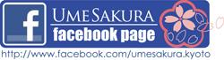 facebook-rogo.jpg