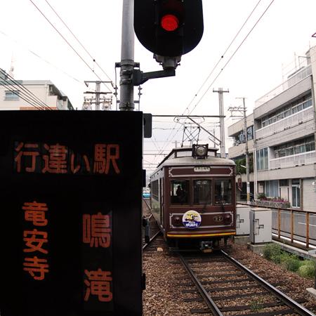 sone-kouyou8.jpg
